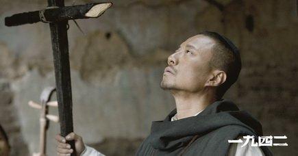 冯小刚谈《一九四二》选角 国立道明雪健是支柱