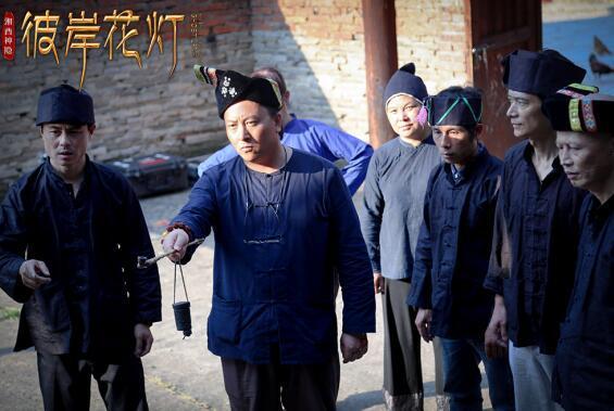 电影《彼岸花灯》将映 湘西玄幻演绎恩怨情仇