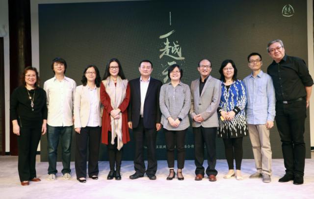 传统戏曲也玩新媒体 上海越剧院官方电台亮相