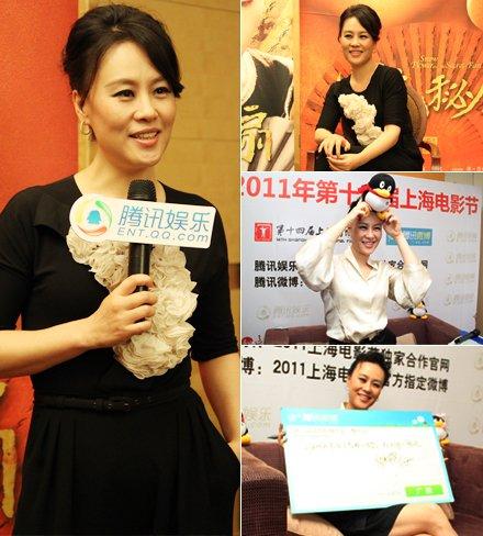 邬君梅卖力宣传《雪花秘扇》赞上海女人懂生活