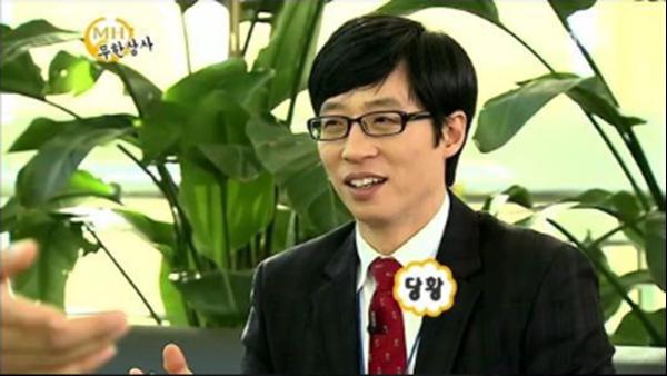 """情景剧""""无限商社""""回归 刘在石再次出任部长"""