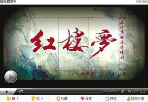 热播剧网络售价每集最高28万 视频网站三强初显