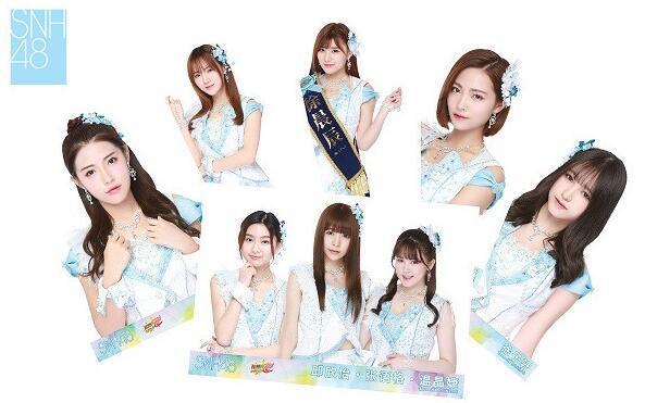 SNH48总决选将至 李艺彤邀粉丝来听新歌