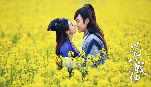 【蜀山战纪第二季.全集】EP01-10.2015.HD720P