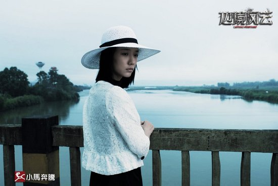 《边境风云》定档8月17日 王珞丹上演劫持之恋
