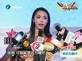 视频:姚晨加盟《非诚勿扰2》 将出演舒淇闺蜜