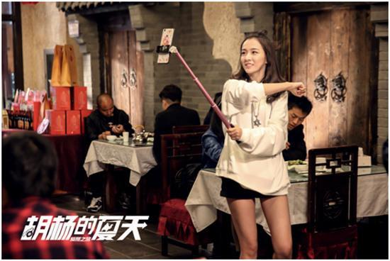 姜瑞佳《胡杨的夏天》演网红 哭戏感动朱时茂