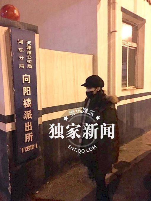 张碧晨发文首度回应不雅视频:已报案_娱乐_