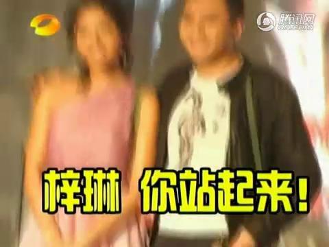 视频:《硬汉2》刘烨与世界小姐谈恋爱有压力