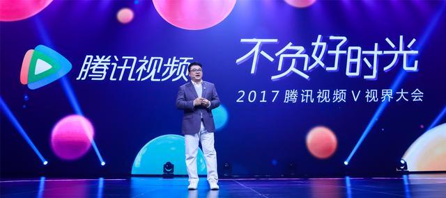 """2017凯时国际娱乐 """"不负好光景"""" 阮经天演胡八壹了"""