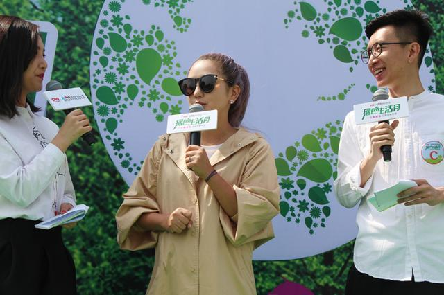 何洁参与公益植树 提倡环保分享绿色态度