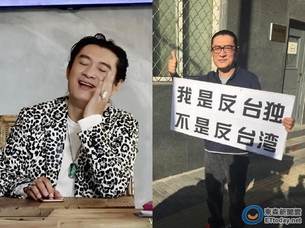 黄安再举报台独大咖 呛网络水军:本帅忙死了!