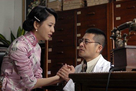 《爱可以重来》收官 宗峰岩佟丽娅虐心恋终圆满