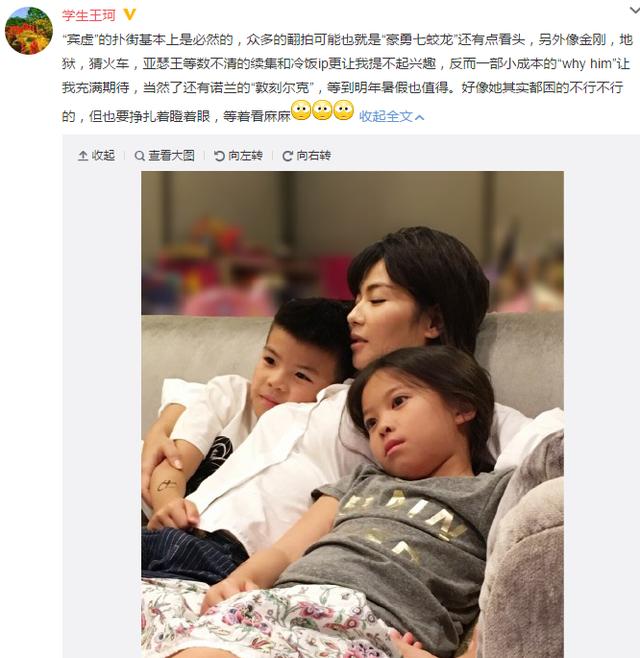 """刘涛与儿女集体""""北京瘫"""" 困得不行还在挣扎着"""