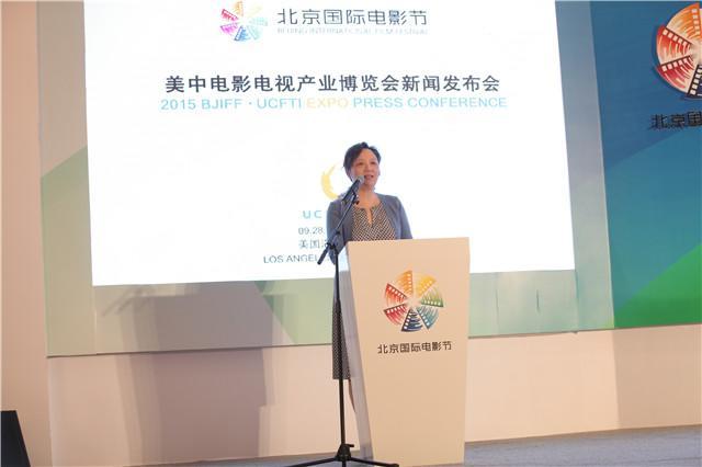第二届美中电影电视产业博览会促进全球合作