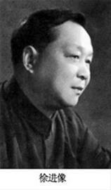 著名剧作家徐进病逝 越剧《红楼梦》成千古遗作