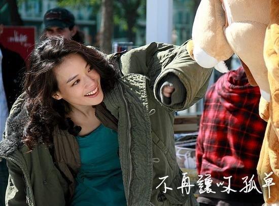 《不再让你孤单》预告片  舒淇对刘烨深情告白