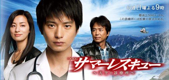 三浦里惠子电影骑兵
