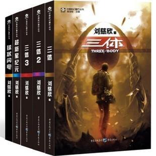 梦工厂动画抄袭刘慈欣的《三体》?