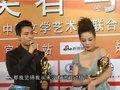 视频:陈坤称帝感谢8岁儿子 赵薇封后变熊猫眼