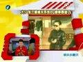 视频:张兰生病大S请假携药探望 盼抱孙子