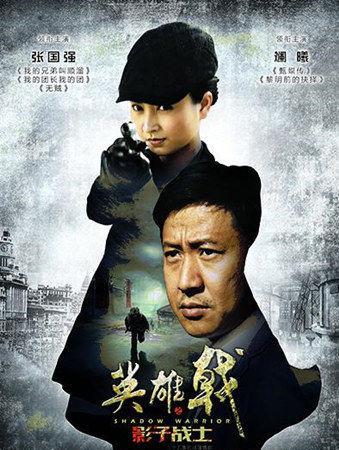 2019军事电视剧排行榜_因 我是特种兵 出名,拍戏时从三楼坠落,现在只能