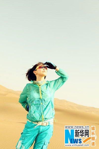 范文芳新片徒步旅行 《暴走吧,女人》展新疆美景