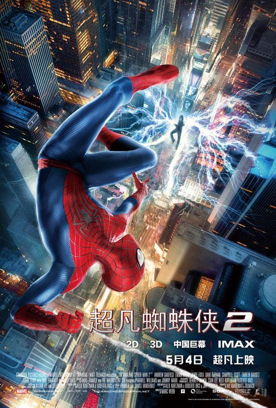 《超凡蜘蛛侠2》曝终极预告 5.4上演最强对决