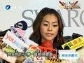 视频:Selina有望回家过年 任爸协调赔偿问题