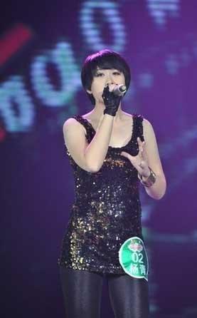 杨青:上海让我很惊讶