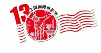 """上影节变""""视博汇"""" 大师经典轮番轰炸中国观众"""