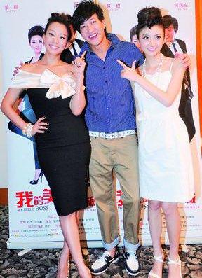 何润东宣传《我的美女老板》 粉丝只关注其旧作