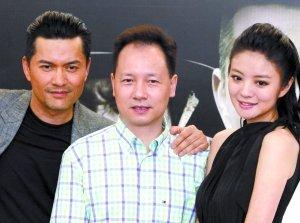 《喋血孤城》北京首映 吕良伟要为儿子多演英雄