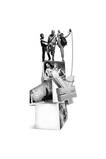 《泰囧》利润将破2亿 或成史上最赚钱国产片