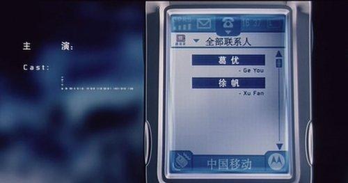 《手机》电视剧VS电影:沈严闷骚小刚酣畅