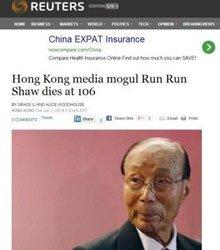 路透社:香港媒体大亨邵逸夫去世享年106岁