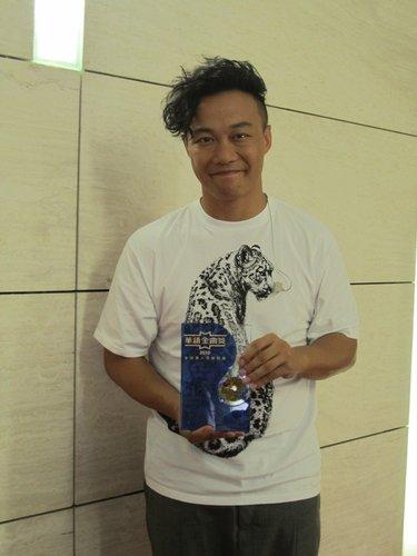 环球艺人揽17奖 陈奕迅与谢安琪双双称王称后