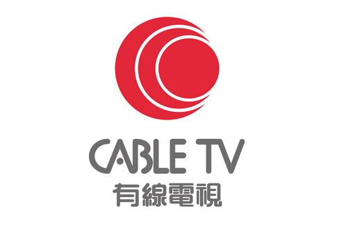 香港有线电视亏损9年卖盘失败或将于6月初闭台