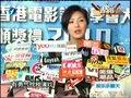 视频:杨千嬅首夺影后很激动 大秀性感裸背