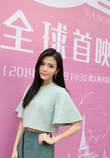 《我的青春蜜友》北京首映 汤晶媚坦言敢爱敢恨