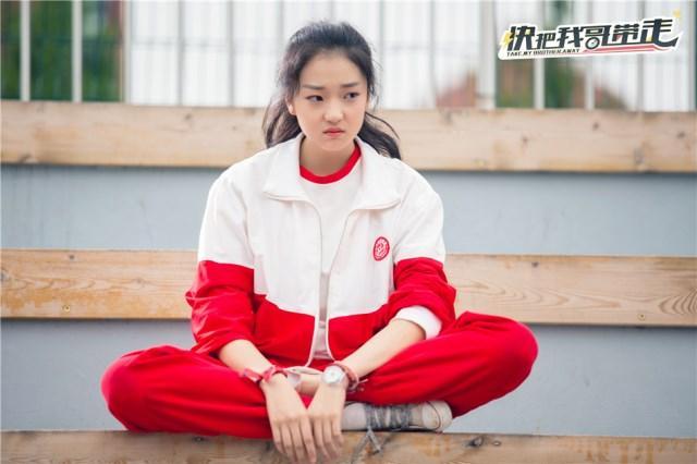 《快哥》杀青 曾舜晞孙千上演爆笑兄妹日常番