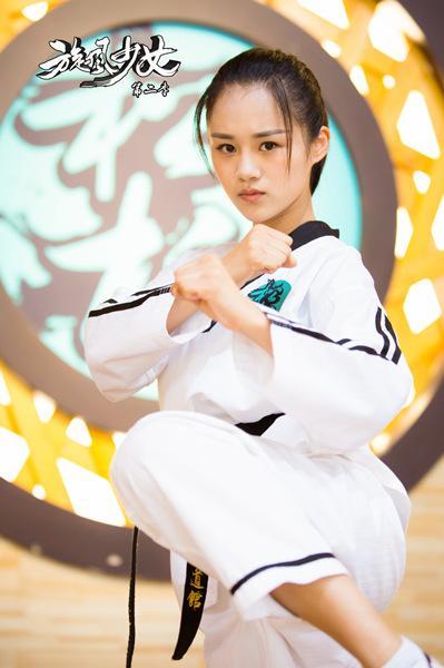 《旋风少女2》全线升级  安悦溪回归再战