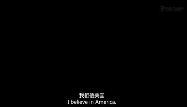 《教父》:你信仰美国?没有用!