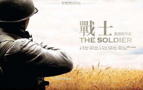 《战士》乃今年最棒的战争剧