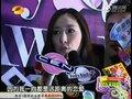 视频:吴佩慈否认和男友分手 承认感情转淡
