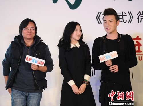 从左至右:导演熊琛、主演李思颉与马启光。李学仕/摄