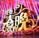 """央视春晚为何""""收编""""选秀歌手"""
