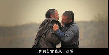 基情版《血滴子》主题曲 疑黄晓明填词发声