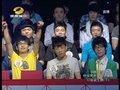 视频:快乐男声全国12强诞生赛第一场(一)