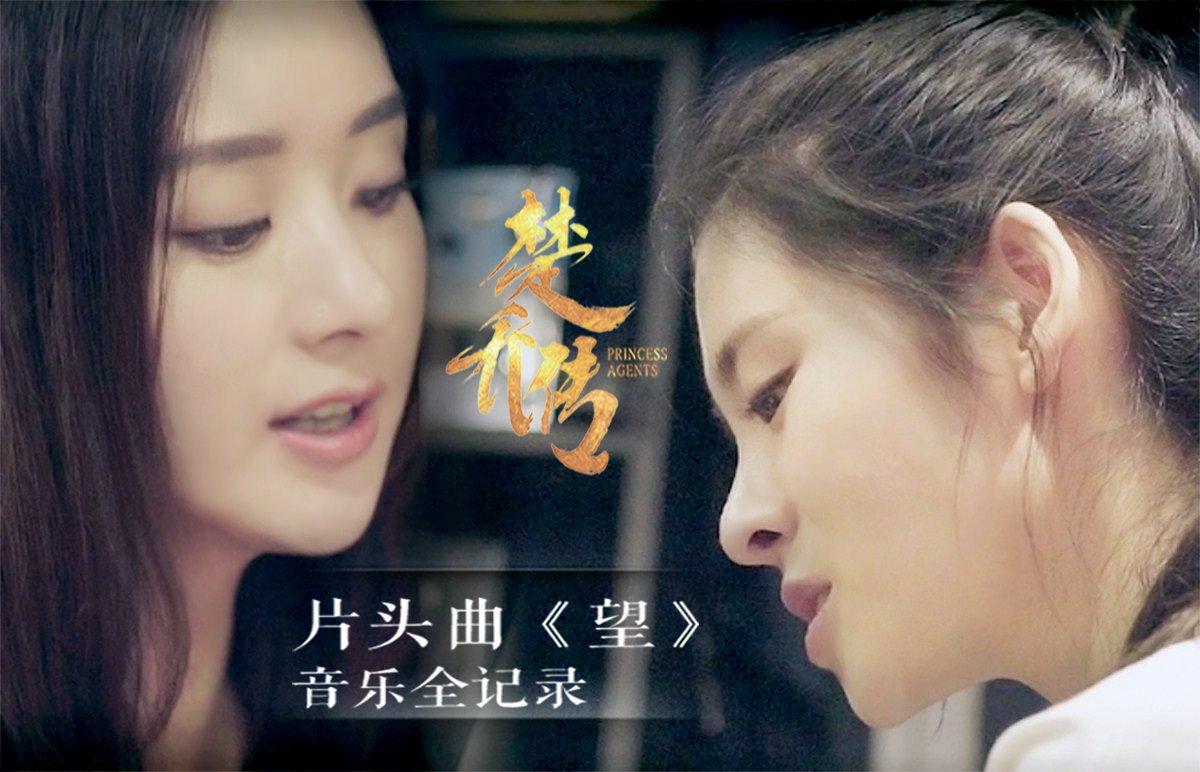 《楚乔传》音乐全记录首发 《望》燃爆剧情